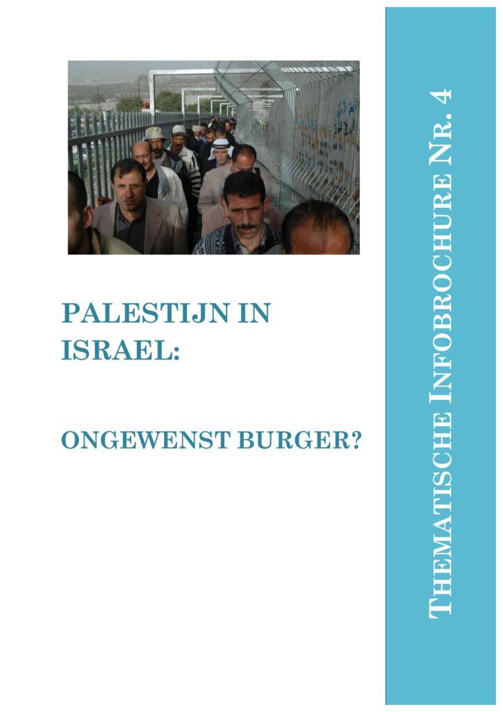thumbnail of Brochure – Palestijn in Israël- ongewenst burger