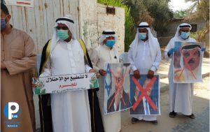 protest tegen normalisatie met golfstaten met dank aan Palestinian Eve Network
